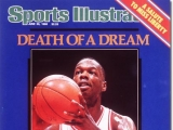 Remembering former Maryland superstar Len Bias 24 years later