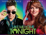 Movies I'm Anticipating: Take Me Home Tonight