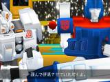 Transformers do Thriller