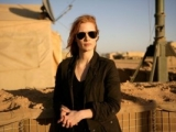 A Decade of Desperation and Suspense: Zero Dark Thirty