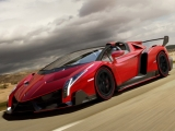 Lamborghini Veneno Should Be The Iron Man Car