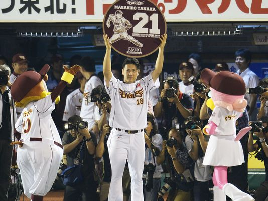 MASA-HERO: Tanaka, seen here celebrating his record-breaking 21st-consecutive victory in Japanese professional baseball, might just be what the doctor ordered for the aging and injured Yankees. Photo courtesy AP